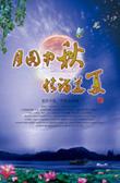 波多野结字衣中文字幕