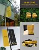 房产标识设计