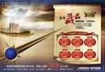 中文字幕无线观看免费