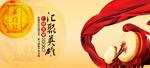 日本在线看片免费视频