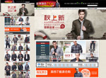 中文字幕乱视频在线观看