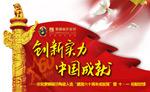中文字字幕在线中文乱码不卡
