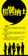 yellow字幕 中文字幕