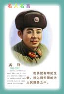 中文字幕av高清片