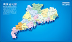 高清广东地图