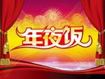 久久中精品中文字幕