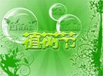 植树节绿色海报