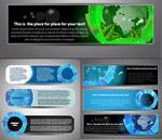 网站横幅设计