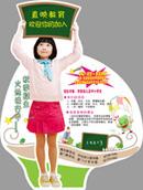 日本最新免费二区三区