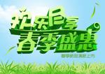 五月天婷亚洲天综合网