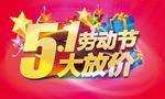 三级在线看中文字幕完整版