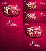 琪琪热码在线中文字幕