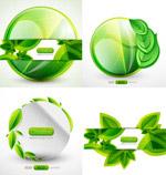 绿叶标签矢量素材