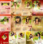 中国娃娃儿童写真