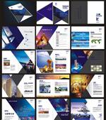 创意企业画册