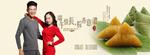 日韩中文无线码在线视频