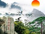 泰山日出风景