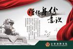 被公侵犯中文字幕在线观看