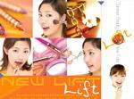 Makeup supplies PSD