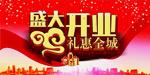 尹人在线最新香蕉视频