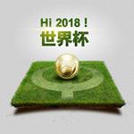 足球场icon