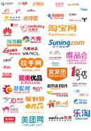 互联网企业标志