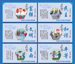 身为人母中文字幕完整版