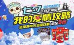 日本成本人片无码免费网站