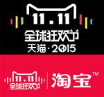 全球狂欢节logo