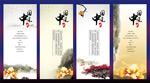 欧美日韩精品一区二区在线