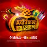 中文字字幕乱码在线电影