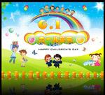 儿童节喜庆海报