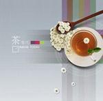 茶文化主题8