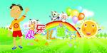 欢乐儿童节