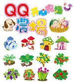 QQ农场卡通素材