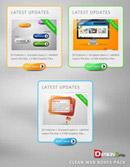 网页设计模块