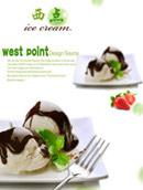 西式甜品糕点