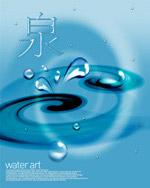 环保泉水水滴