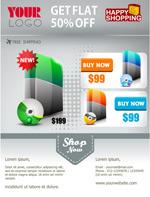 软件销售海报彩页