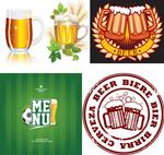 啤酒标志矢量