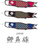 日本鲤鱼旗