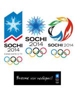 索契奥运会LOGO