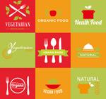 素食食品标志