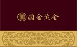 国金黄金标志