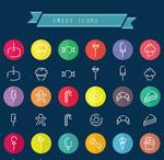 甜品网站图标