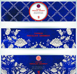 传统花纹banner