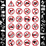 警示禁止标志