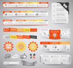 橙色主题网页素材