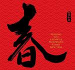 中文字幕无码一区二区三区