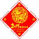 中文字幕日本无吗